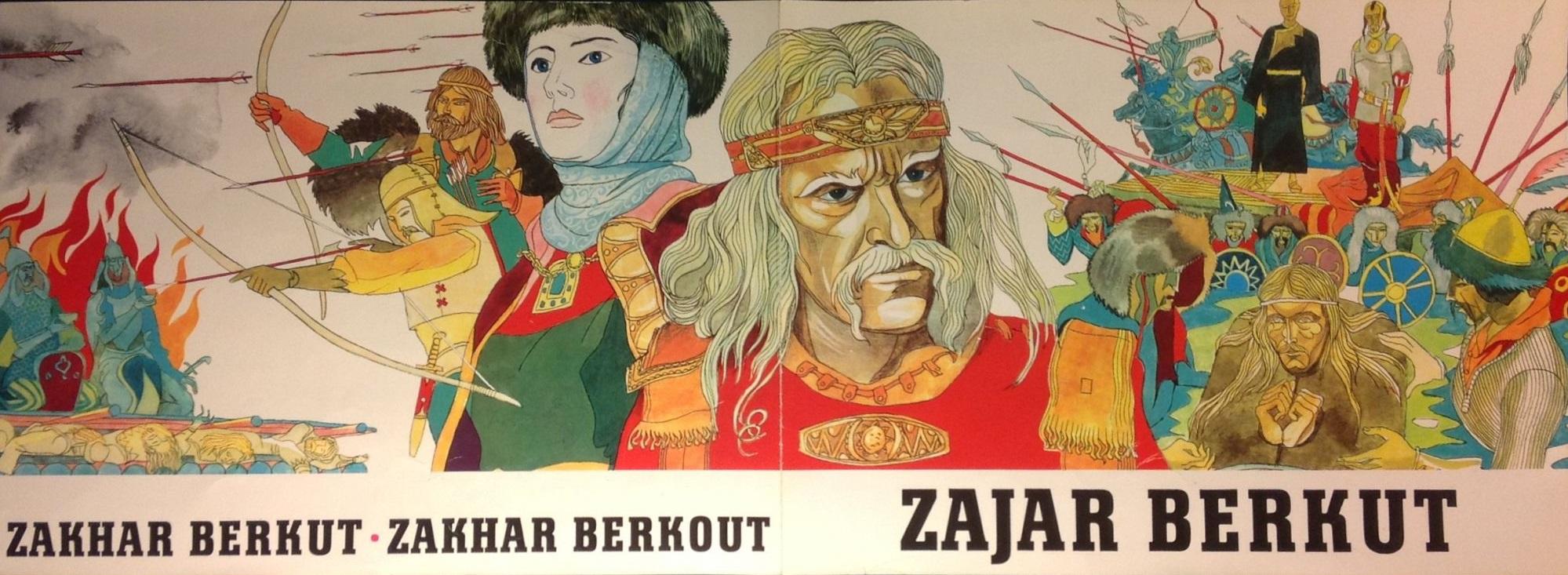 Zakhar_Berkut_(Sovexportfilm_wide_poster_1972)